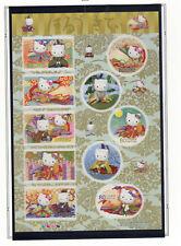Japan 2008 Hello Kitty NH Scott 3049 Sheet 10 Stamps