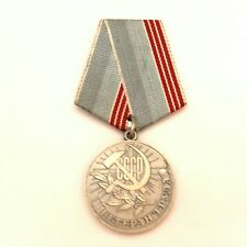 "Medal ""Veteran of Labour"" USSR Ветеран Труда СССР C322"