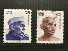 India 1976 Stamps x2:  Nehru 25p & Gandhi 25p (Scott 674 & 676). Used. FV