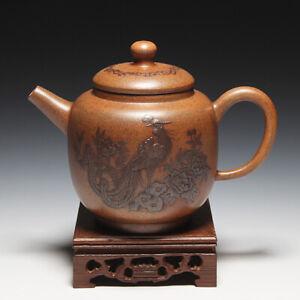 """OldZiSha-Exquisite China Yixing Zisha Old Painted 640cc """"Pillar Image"""" Teapot"""