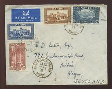 MOROCCO 1937 to SCOTLAND 4 COLOUR FRANKING CASABLANCA BOURSE AIRMAIL ENVELOPE