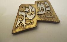 Ludwig Yehuda Wolpert Signed Pin Brooch Pendant Sterling bezalel