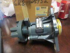Yamaha WJ 500 WR bearing coupler new 6K8 W5132 00