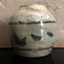 ANTIQUE KOREAN JOSEON DYNASTY 18th 19th CENT STONEWARE GINGER JAR POT COBALT BLU