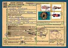 GREECE - GRECIA - 1973 - PACCHI POSTALI - Dalla Grecia a Malcesine. E3604