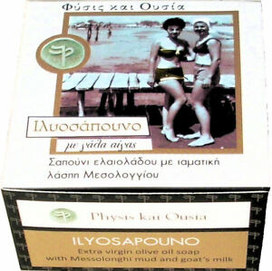 Ilyosapouno, Greek soap with extra virgin olive oil and healing Messolonghi mud