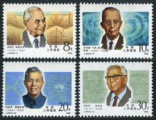 China PRC 2145-2148, J149, MNH. Modern Scientists, 1988