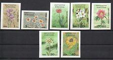 Kirgisien 29/35B ** Flora - Blumen (1687)