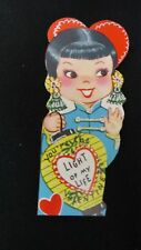Vintage Asian & Lantern Valentine Card c. 1960s unsigned