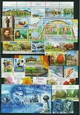 Serbia & Montenegro 2006 ☀ Complete year - all issued stamps and blocks ☀ MNH**