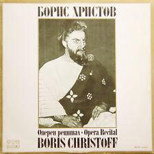 BORIS CHRISTOFF Opera Récital BUL Press Balkanton BOA 10404 LP