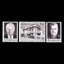 Monaco 1987 - 50th Anniv of Monaco Stamp Issuing Office Royalty - Sc 1607a-c MNH