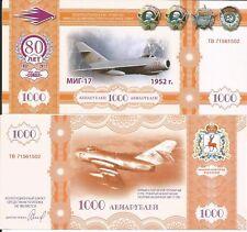 RUSIA BILLETE 1000 RUBLOS CONMEMORACION DE LA 80º VICTORIA 2012