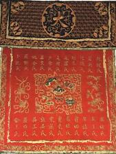 ANTIQUE 19th QI'ING CHINESE RED FELT/ BLACK SILK EMBROIDERED FRONTAL EMBROIDERY!