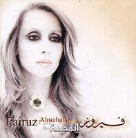 Al Mahabbah     Fairuz (Artist)    CD Arabic Music