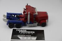 Transformers 2012 Hasbro Leader CLASS RID Weaponizer Optimus Prime Figure