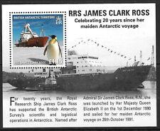 British ANTARCTIC TERR. SGMS 544 2011 RRS James Clark Ross Gomma integra, non linguellato