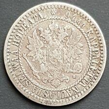 Alexander II, Finland, 1 Markka Silver Coin, 1865, Very Fine