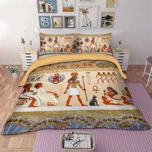 Ancient Egyptian Quilt Doona Duvet Cover Set Double/Queen/King Size Bedding Set