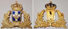MARINE Navy Hat Badge Mützen-Abzeichen (Schraube) Griechenland (?) mit Emaille