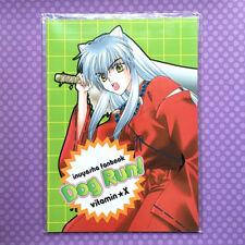 "Used Doujinshi: Inuyasha ""Dog Run!"" Vitamin X - Gag - Kagome Miroku Rin - Japan"
