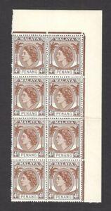 Malaya PENANG Queen Elizabeth II 4c MNH block of 8 SG 30 £16