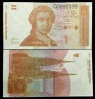 Croatia 1 Dinars 1991 Banknote World Paper Money UNC Currency Bill Note