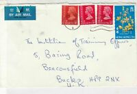 Hong Kong 1978 Airmail Label Hong Kong Cancel Orchid+Multi Stamps Cover Ref34772
