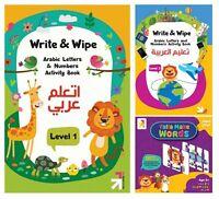 Yallakids Yalla Learn Arabic write & wipe Islamic book + Puzzle words Childrens