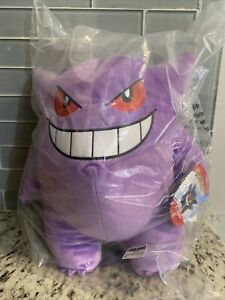 NWT Sealed Officially Licensed Pokemon Gengar Plush Toy Stuffed Soft Doll 12""