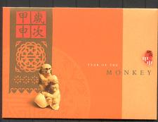 Hong Kong 2004 YO Monkey 4v set Pres Pack (n17645)