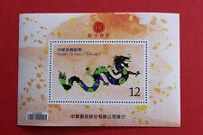 2012 taiwan stamp Long  sheet mnh