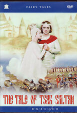 DVD russian SKASKA ZARE SALTANE The Tale of Tsar Saltan Das Märchen Zaren Saltan