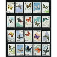 China Stamp 1963 S56 Butterflies MNH
