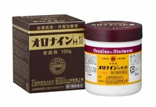 New Otsuka Oronine H Ointment 100g(3.53oz) Medicated Cream from Japan