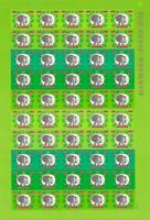 DENMARK 1972 CHRISTMAS SEALS STAMPS FULL IMPERF  SHEET UNMOUNTED MINT