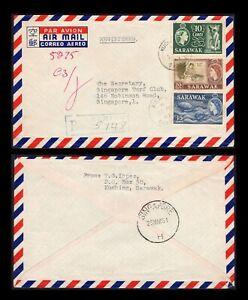 Sarawak 1961 registered airmail cover, Kuching to Singapore.
