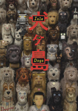 Isle of Dogs (2018), DVD