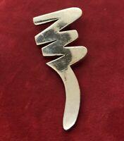 Vintage Sterling Silver Brooch Pin Pendant Taxco Mexico Modernist Tornado 16g