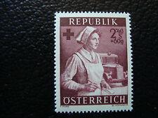 AUTRICHE - timbre - yvert et tellier n° 837 n** - stamp austria (A3)