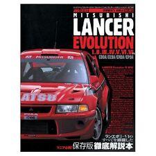 Hyper Rev Book LANCER EVO MITSUBISHI Evolution I~VI  4G63  2003
