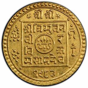 NEPAL 1926,Tribhuvana Bir Bikra 1911-1955 AV mohar Gold Coin SE1983. PCGS MS 65