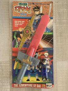 Adventure of Dai Sword 44cm, Korean Vintage kit Action Figure Dragon Quest Crown