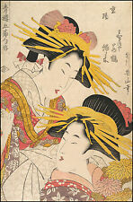 Japanese Art Print: Two Courtesans: Utamaro Reproduction
