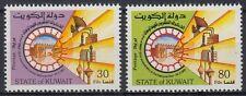 Kuwait 1981 ** Mi.885/86 Nationalfeiertag National Day