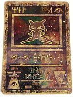 Ancient Mew Pokemon 2000 Movie WOTC Gem Mint Sealed Pack Fresh HOLO Rare Vintage