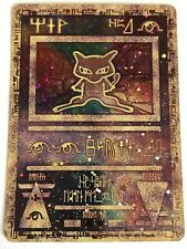 Ancient Mew Pokemon 2000 Movie WOTC Gem Mint Sealed Pack Fresh HOLO Rare Vintage
