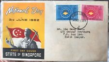 Singapore FDC 1962 3June National Day 2v stamps cover canc MALAYSIA Hands toned