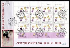 ISRAEL 2011 CHILDREN'S GAMES SET OF DECORATIVE  SHEETS FIRST DAY COVERS