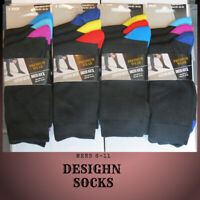 UK  6-11 STRIPED  M-436 6   12   PAIRS MENS COTTON RICH DRESS SUIT SOCKS